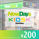 Newdays200