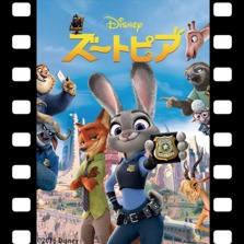 Zootopia square main