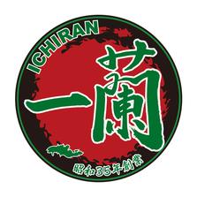 Ichiran logo