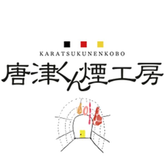 S logo2