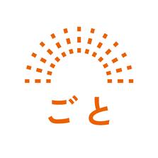 Nagasakigoto logo orange