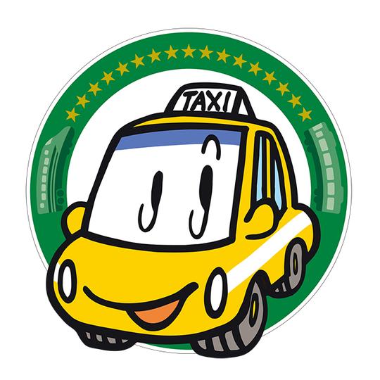 Kanta logo