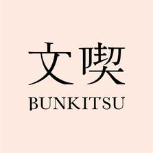 Bunkitsu