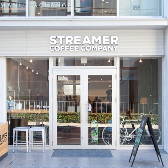 134 streamer coffee company 01