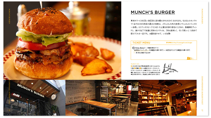 Burger catalog sample 1 new