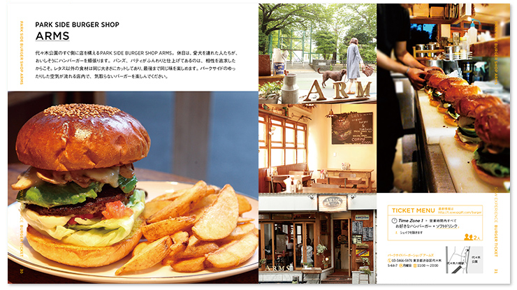 Burger catalog sample 4