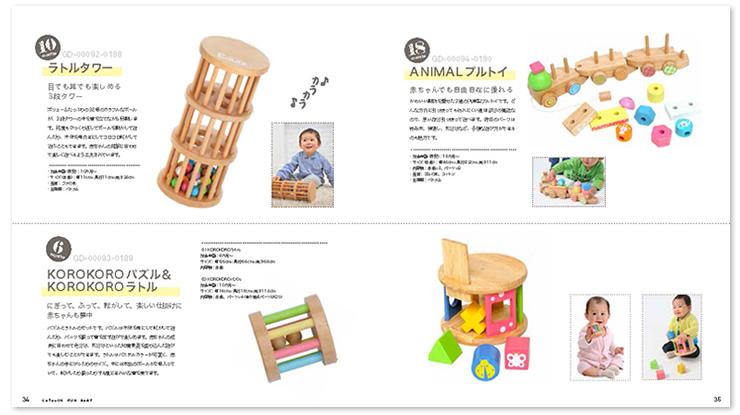 Baby catalog sample 4