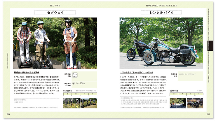 Green catalog sample 3