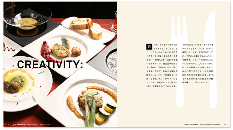 Restaurant catalog sample 2