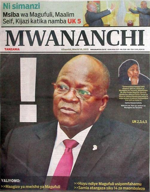"""マグフリ大統領の死を一面で報じる現地新聞""""Mwananchi""""(2021年3月18日付)"""