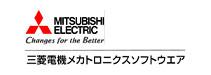 三菱電機メカトロニクスソフトウエア株式会社