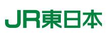 東日本旅客鉄道株式会社