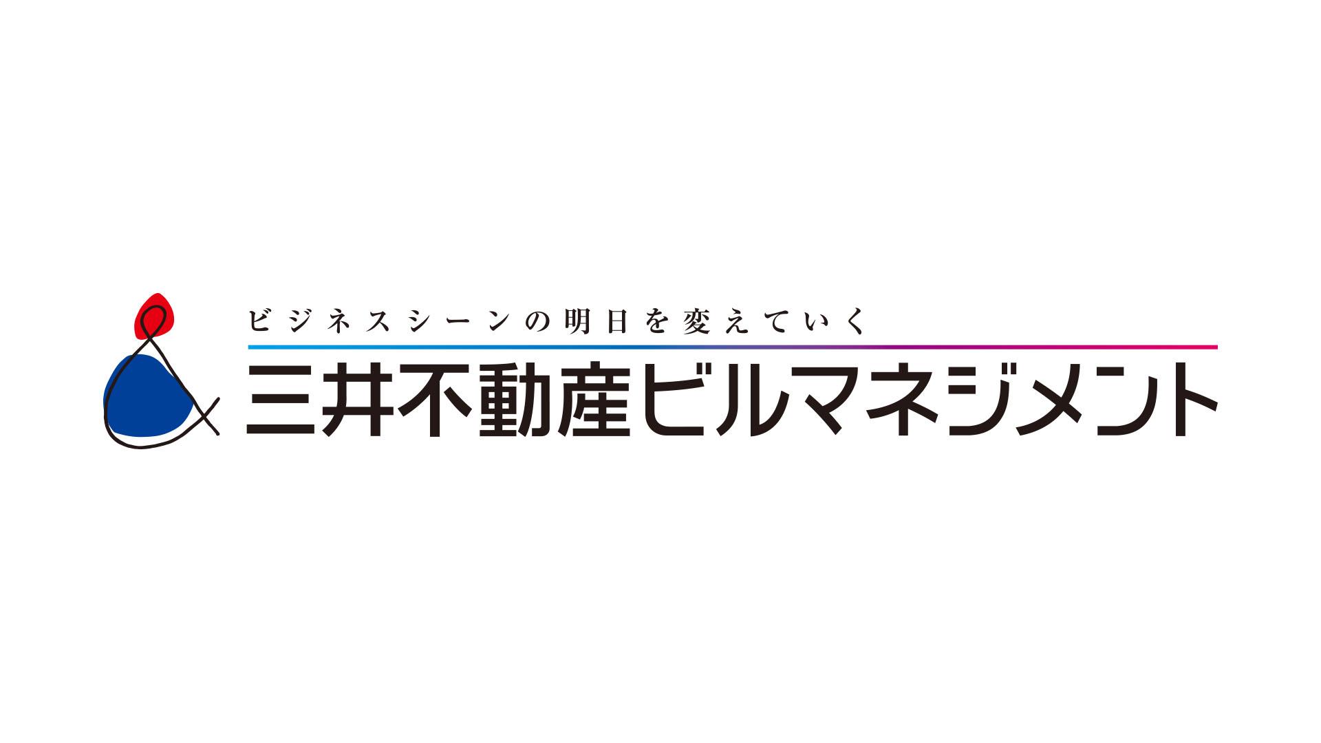 三井不動産ビルマネジメント株式会社