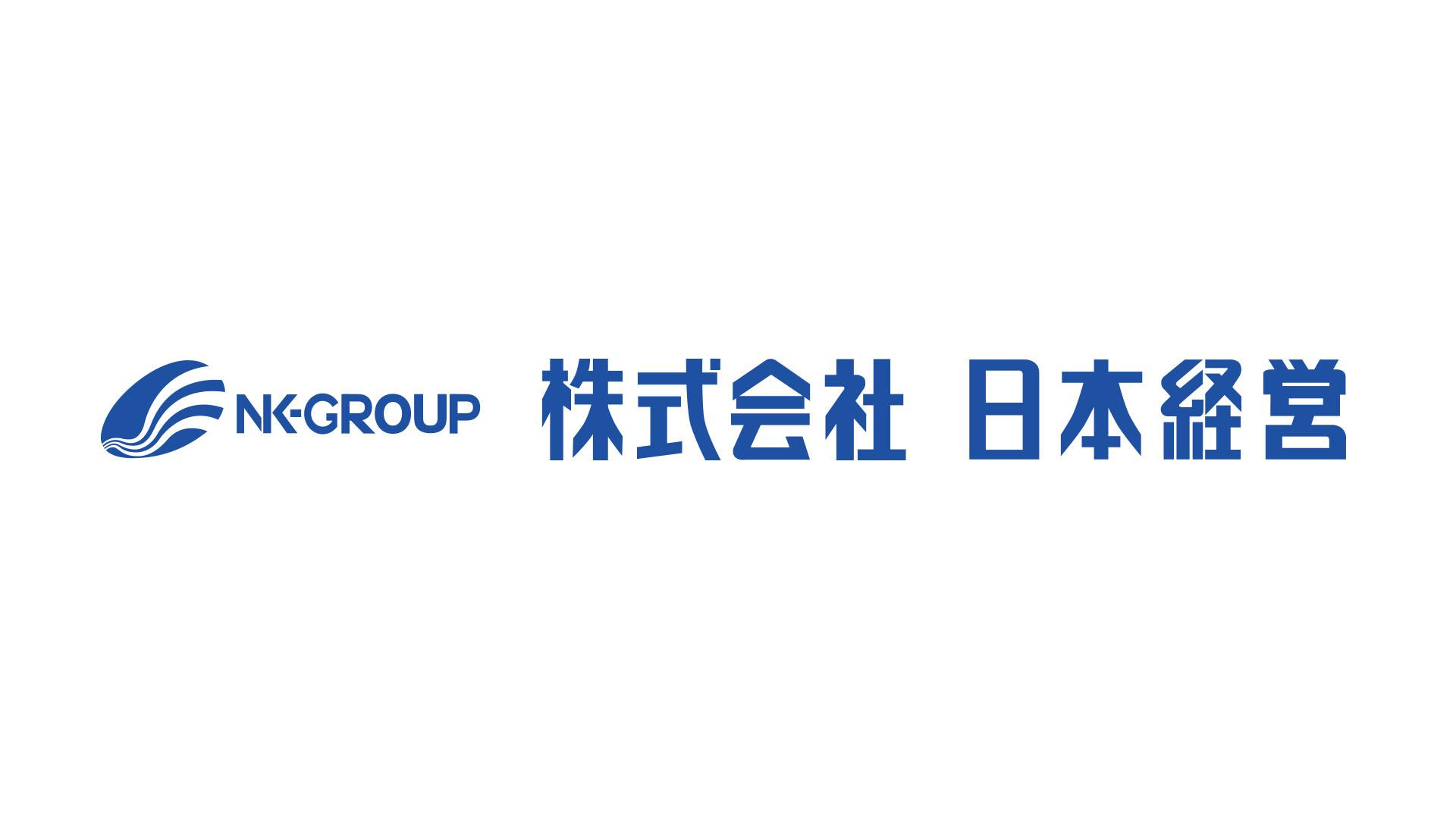 株式会社日本経営