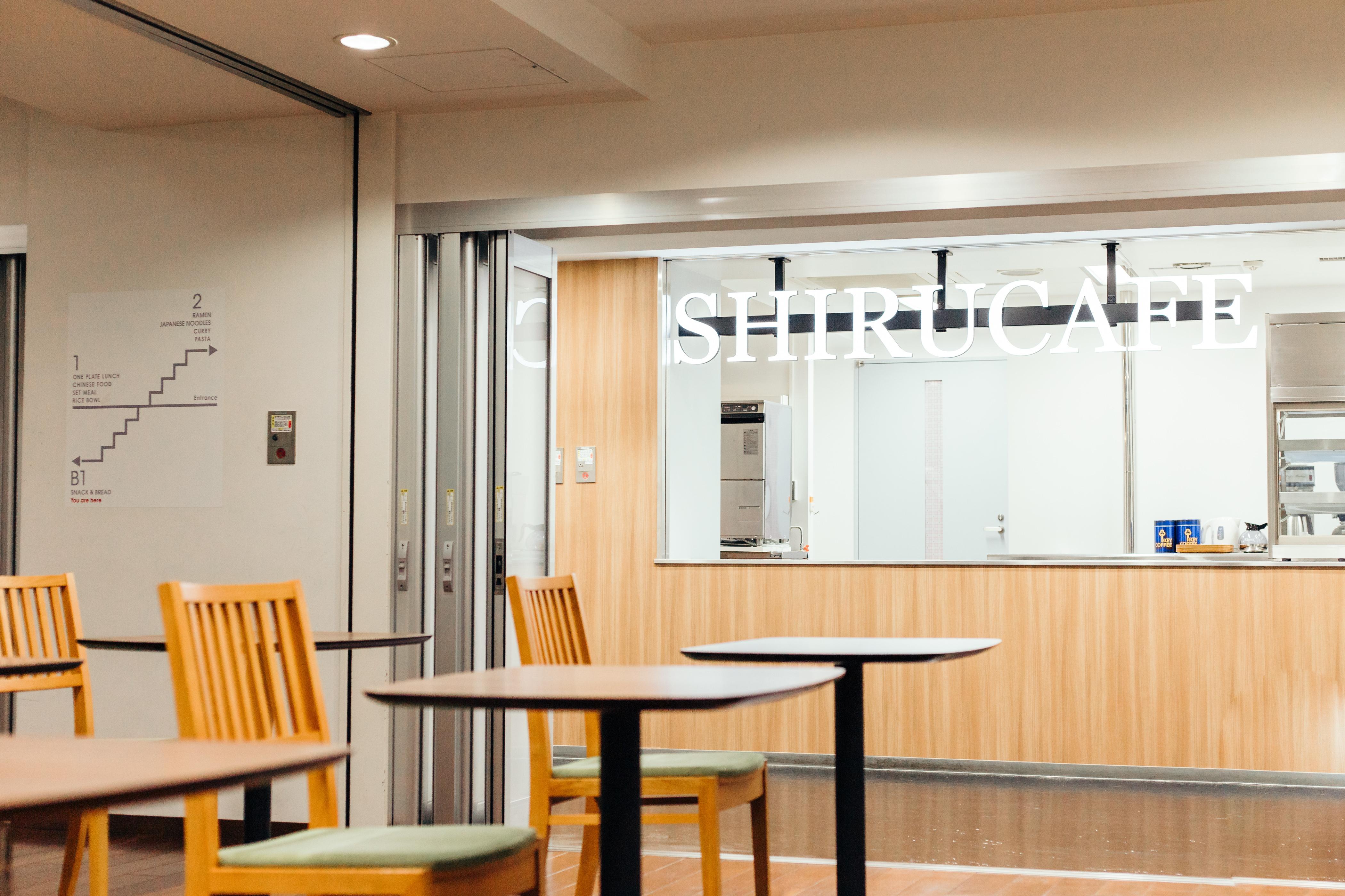 関東初、大学キャンパス内の知るカフェ『知るカフェ 東京理科大学 神楽坂キャンパス店』2020年10月1日(木)オープン