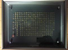T.Y様 文字彫刻