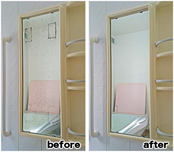 N樣 浴室の鏡交換