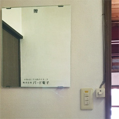 S樣 贈答用の鏡(ギャラリーの洗面所の鏡)