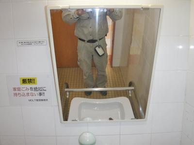 I工務店様 駅の洗面所