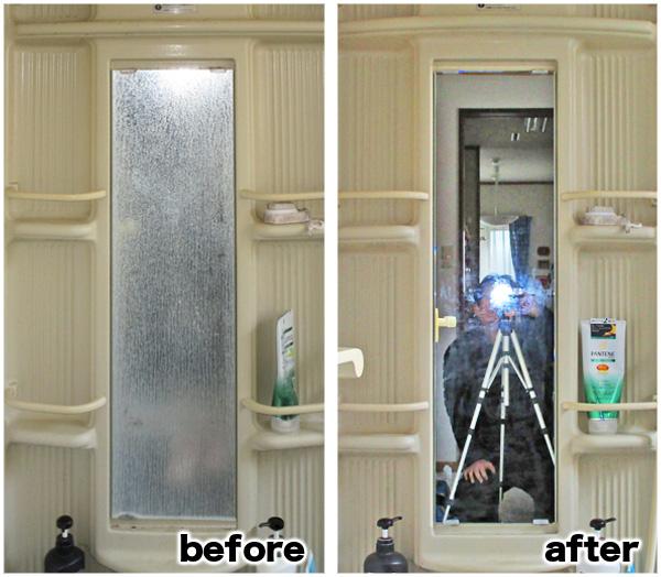 K樣 浴室鏡の交換