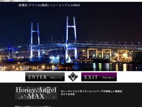 新横浜ハニーエンジェルMAX