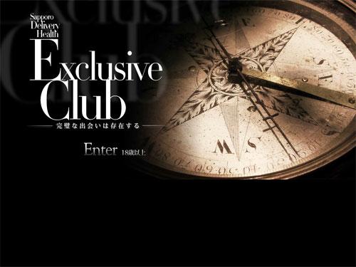 Exclusive Club -エクスクルージブクラブ-