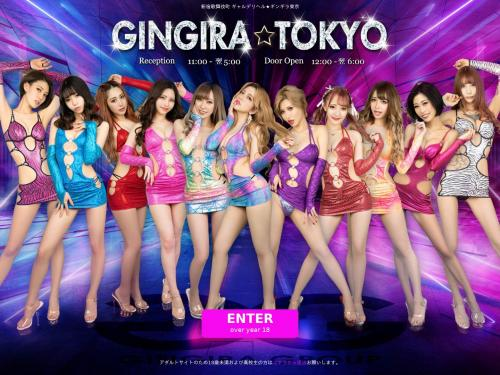 club GINGIRA Tokyo-ギンギラ東京-