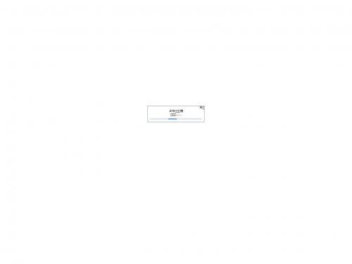 CLUB LINDA-リンダ-