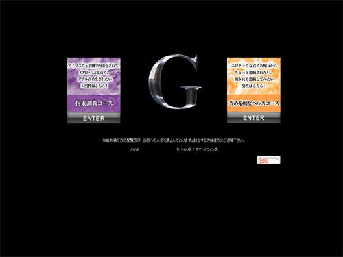 五反田ホテヘル CLUB G