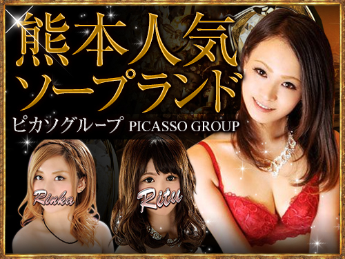 PICASSOgroup