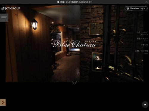 BlueChateau