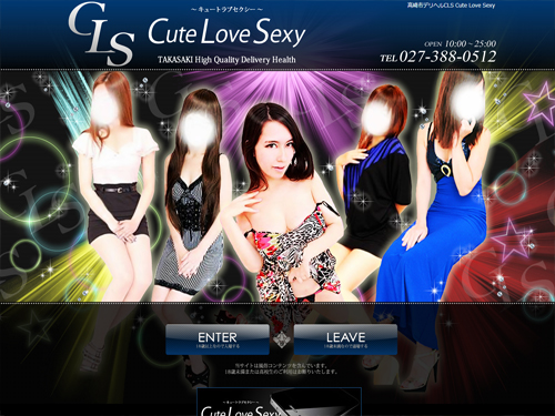 CLS Cute Love Sexy