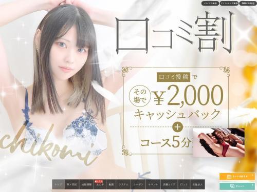E+(イープラス)品川店