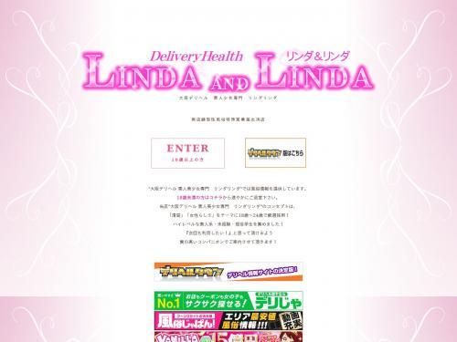 LINDA AND LINDA 大阪店