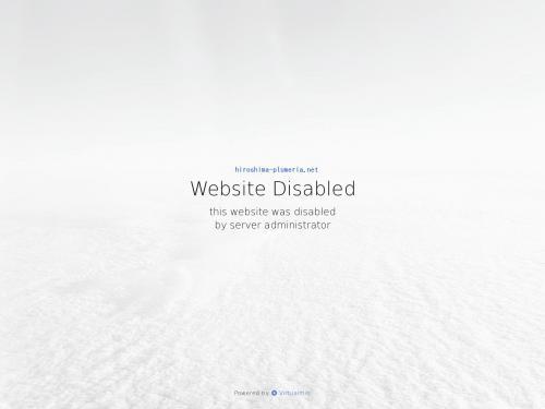 PLUMERIA-プルメリア-