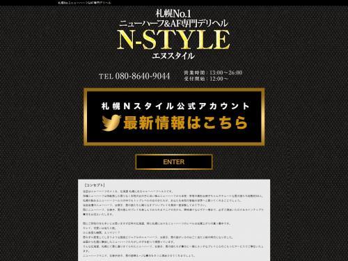 N-STYLE札幌店