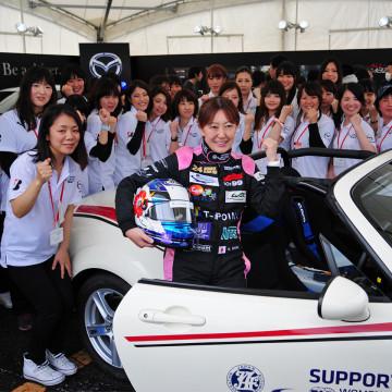 Mazda Women Motorsport マツダ ウイメン モータースポーツ 03