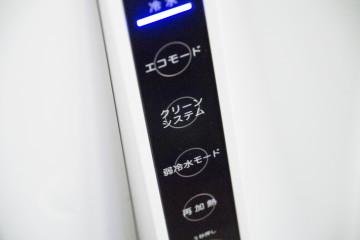 cado CLYTIA クリティア ウォーターダイレクト waterdirect ウォーターサーバー インプレ07