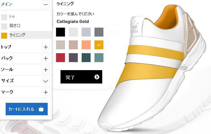 20150426_adidas05