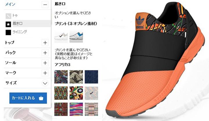 20150426_adidas06