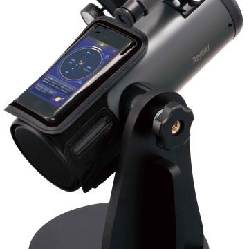 天体望遠鏡「RX124」