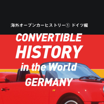 import-convertible germany