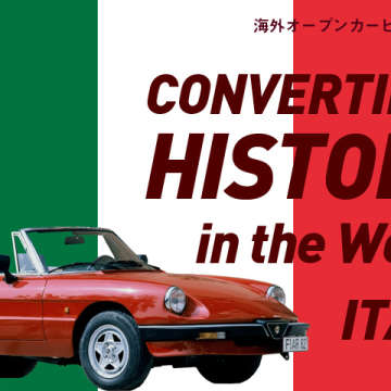 import-convertible italy