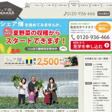 スクリーンショット 2015-06-25 23.32.39