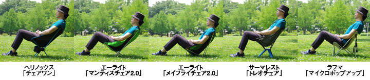 outdoor-chair_02