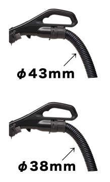 従来製品(上)よりホース径を43mmから38mmと小さくし、性能を落とさず軽量化