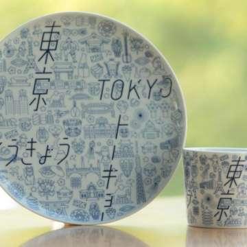 TOKYOICON1-thumb-640xauto-961