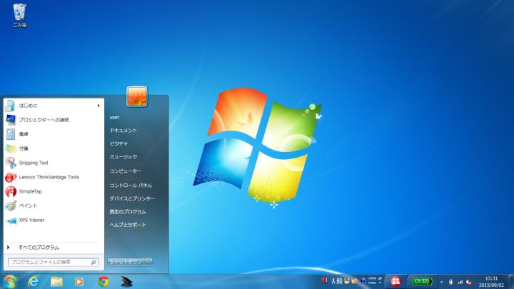 Windows 7のスタート画面(スタートメニュー)。Windows 95の登場から20年が経過した今、このスタイルで慣れているという人は多いはずだ