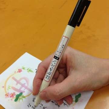 「はがきペン」使用イメージ