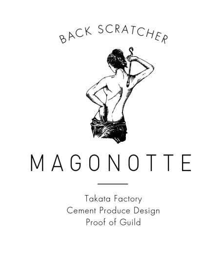マゴノッテ MAGONOTTE